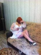АФИНА ЦЕНТР - страпон, урологический массаж, работает круглосуточно