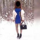 Шакира - проститутка с реальными фотографиями, от 2500 руб. в час