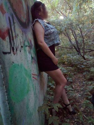 Диана NEW, 18 лет: кунилингус в Воронеже, закажите онлайн