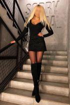 ВИП проститутка Карина , рост: 172, вес: 58