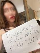 Полина  - полная лесби проститутка в Воронеже